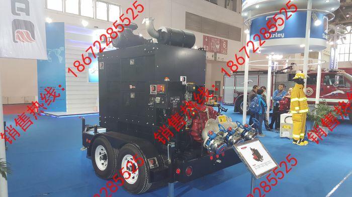 拖车式消防泵组