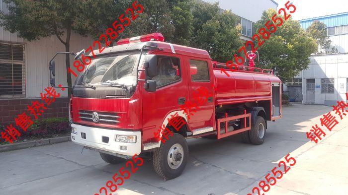 多利卡四驱消防洒水车
