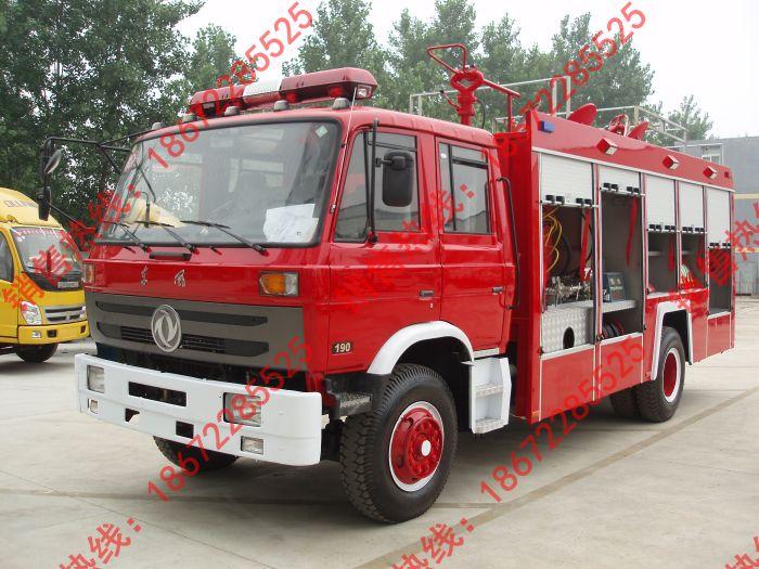 东风老款干粉消防车