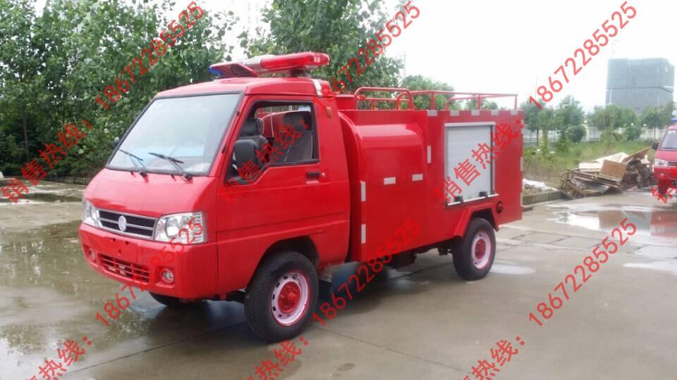 凯马简易消防车