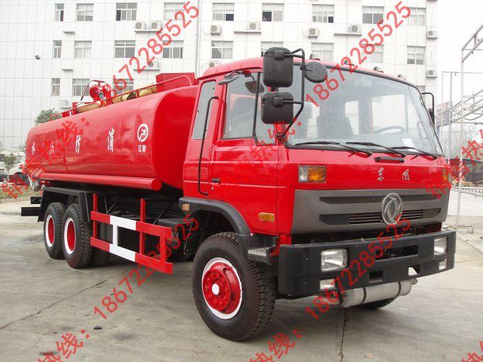 东风15吨消防洒水车