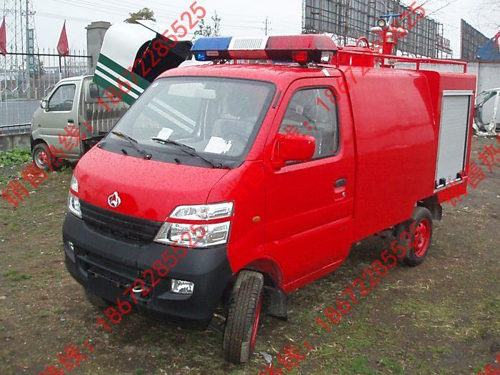 长安简易消防车