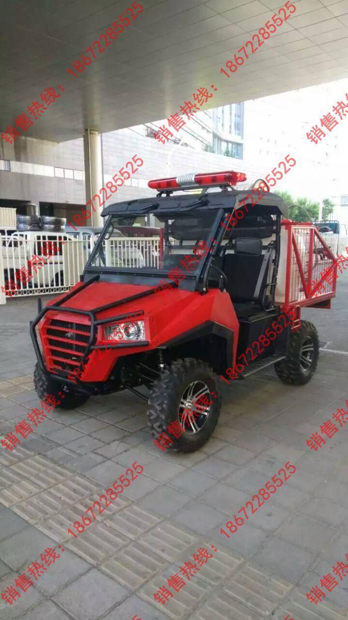 四轮摩托消防车