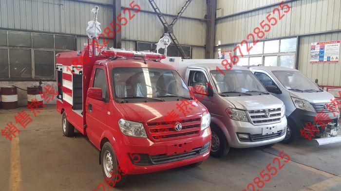 东风小康社区消防车