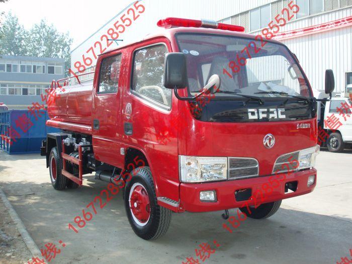 东风双排简易消防车