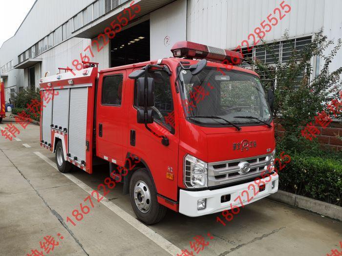 福田康瑞水罐消防车