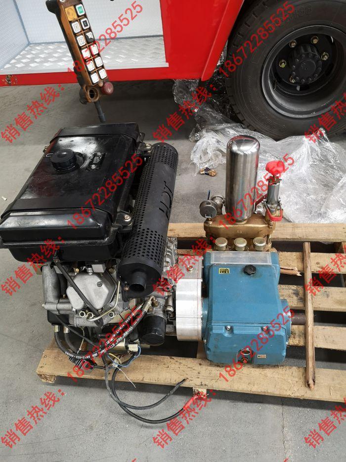 消防车高压柱塞泵