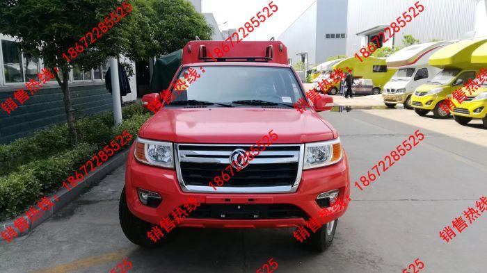 东风皮卡消防车